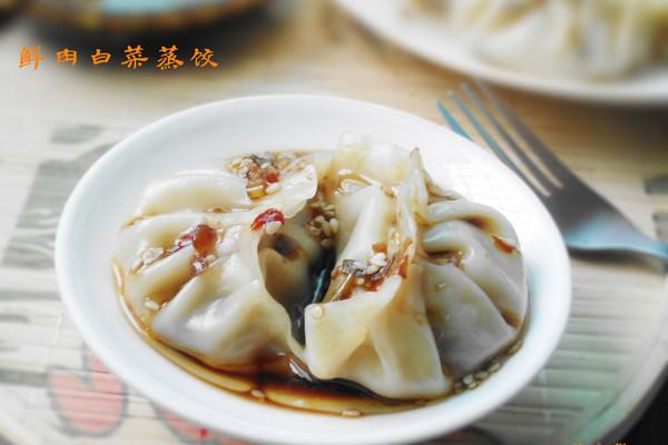 家乐浓汤宝试用--鲜肉白菜蒸饺的做法