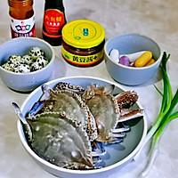 #合理膳食 营养健康进家庭#红烧梭子蟹的做法图解1