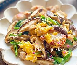 香菇鸡蛋韭菜鸡肉杂炒的做法