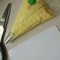 婴儿蛋黄溶豆#跨界烤箱,探索味来#的做法图解6