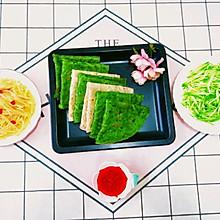 #今天吃什么#菠菜煎饼