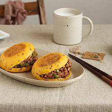 陕西特色美食减肥版 | 南瓜藜麦肉夹馍