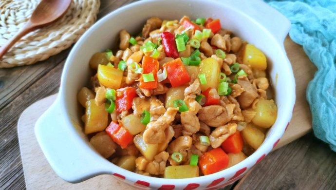 时蔬咖喱鸡,营养美味100分