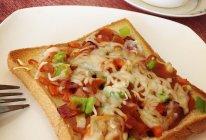 杂蔬吐司披萨的做法