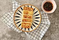 #中秋团圆食味#外脆里内!百吃不厌的香煎豆腐的做法