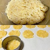 酥脆香甜❗️无需打发的焦糖脆杏仁片的做法图解4