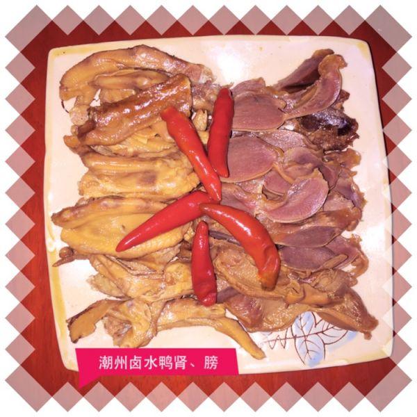 菜谱鸭脚鸭肾的做法_卤水_豆果美食最开胃最好吃的家常菜图片