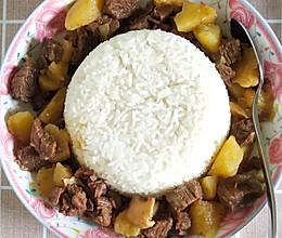 红烧牛腩饭(压力锅版)的做法