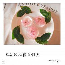 超美的樱花水信玄饼