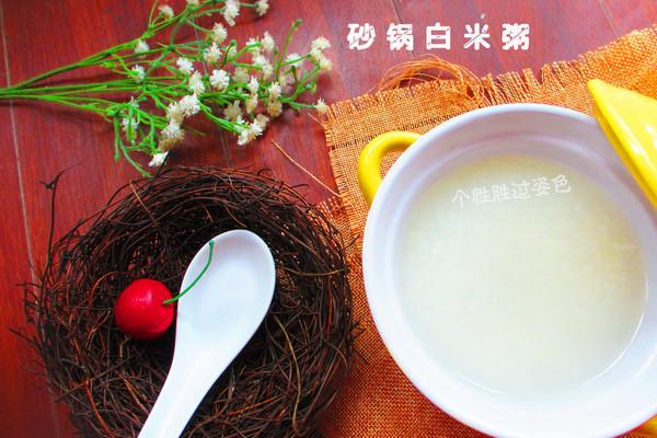 砂锅白米粥,5分钟搞定