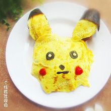 皮卡丘焖饭