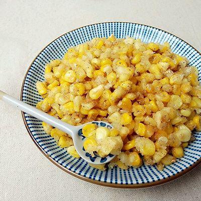 椒盐玉米粒——附切玉米棒和制作小技巧