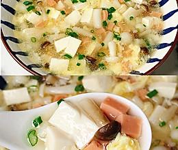 鲜香无比~低脂美味的鸡蛋菌菇豆腐汤的做法