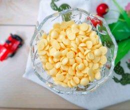 入口即化的蛋黄溶豆:宝宝辅食营养食谱菜谱的做法