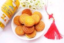 #精品菜谱挑战赛#红薯夹心饼的做法
