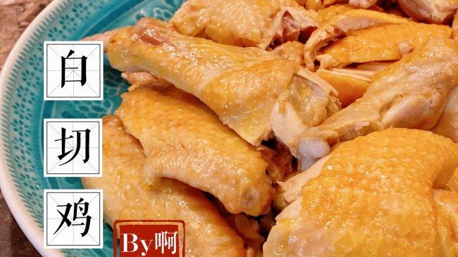 白切鸡(白斩鸡)铸铁锅版的做法