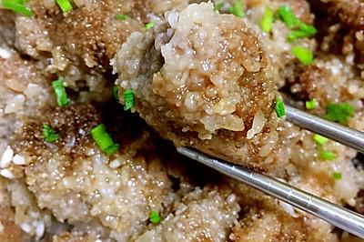 荷叶米粉肉