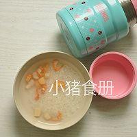 潮汕鲜甜蟹粥#膳魔师南甜主题月#的做法图解5