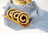 黑米年轮小卷饼干的做法