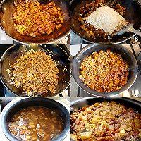 土豆红烧肉饭的做法图解2