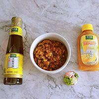 豌豆汁心饭团 太太乐鲜鸡汁蒸鸡原汤的做法图解12
