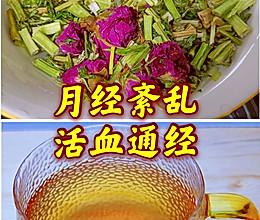 活血通经、月经紊乱—玫瑰调经茶的做法
