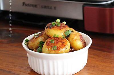 香甜可口--孜然烤小土豆
