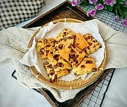 核桃红枣养生糕的做法
