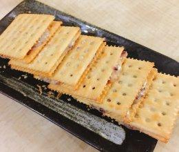 蔓越莓牛轧拉丝饼干的做法