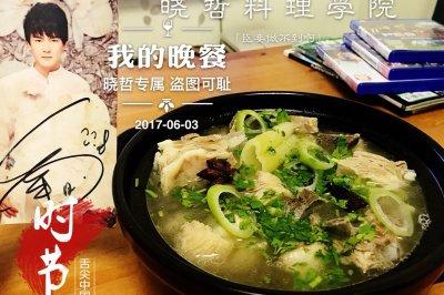 哲式羊排汤