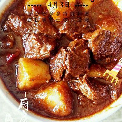 番茄炖牛腩(无需高压锅)