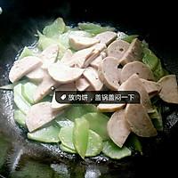 莴笋肉饼炒猪肉的做法图解6