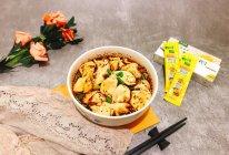 酸辣鸡汁牛肉韭黄水饺#太太乐鲜鸡汁蒸鸡原汤#的做法