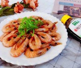 #百变鲜锋料理#鲍汁蚝油炒鲜虾的做法