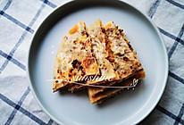 劲道鲜香的梅干菜饼的做法