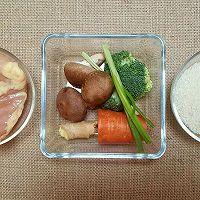 增进食欲、提高抵抗力的营养粥!鸡肉蔬菜粥的做法图解1