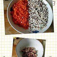 糙米菜蔬烧麦的做法图解2