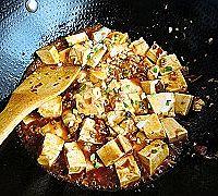 肉末豆腐的做法图解15