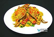 泰式咖喱炒蟹的做法