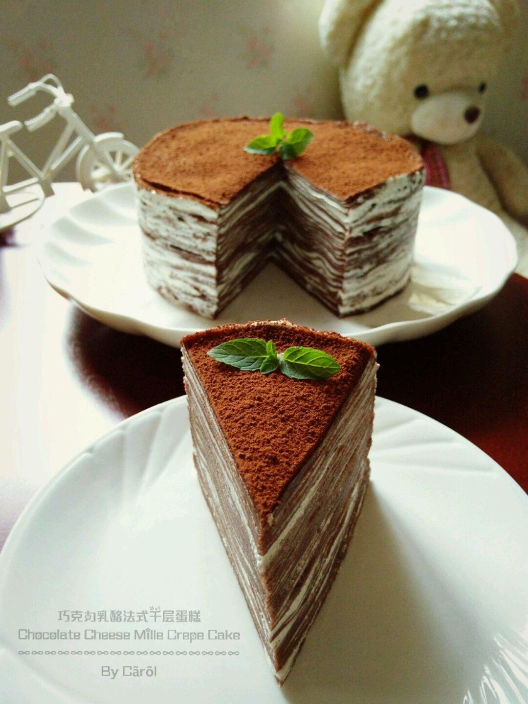 千层蛋糕的做法_巧克力乳酪法式千层蛋糕的做法