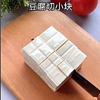 西红柿鸡蛋豆腐的做法图解1