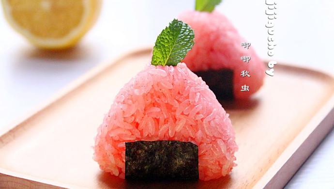 蔓越莓樱花爆浆饭团