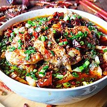 水煮豆花鱼---冬季暖身