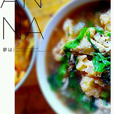 玉米面疙瘩汤