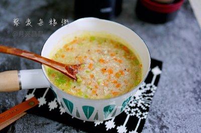 藜麦杂粮粥(焖烧罐食谱)
