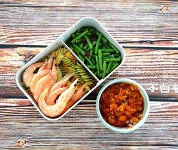 一周美味减脂午餐便当的做法