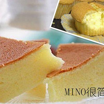 简单100%成功戚风蛋糕(8寸)/戚风纸杯蛋糕(15杯)