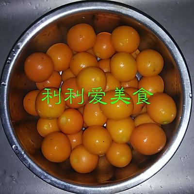 金桔果酱的做法 步骤3