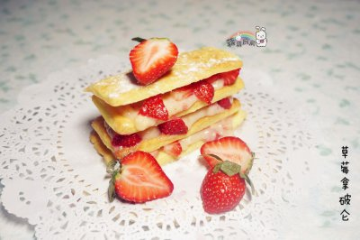 草莓拿破仑酥