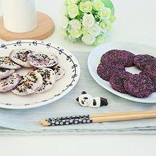 奶香紫薯餅 寶寶輔食微課堂